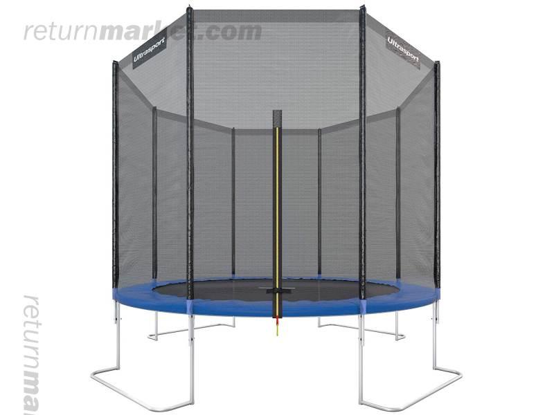 Hudora Trampoline Pliable